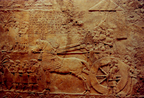 Assyrian Frieze, British Museum