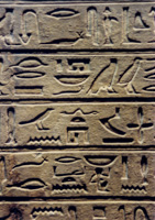 Egyptian Hieroglyphics, British Museum